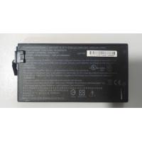 Аккумулятор (батарея) BP3S1P2100-S для Getac V110